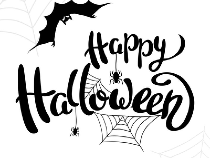 We Wish You All A Wonderfully Weird Halloween…